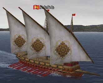 バルバリア海賊紋章