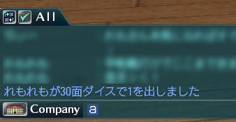 050114_223912
